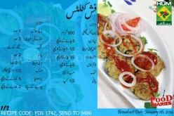 Fish Cutlets Recipe in English & Urdu Food Diaries Masala TV
