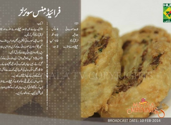 Fried mince swirls Recipe Urdu, English by Masala Mornings