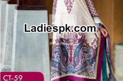 Gul Ahmed Summer Collection 2014 with Prices Catalogue Vol 1