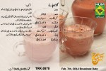 gulabi chai recipe in urdu english by masala tv 150x100 Kashmiri Chai Recipe in Urdu by Zubaida Apa