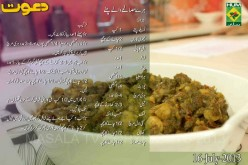 Haray Masalay Walay Chanay Recipe in Urdu By Chef Zakir Dawat