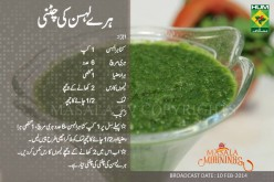 Hare Lahsun Ki Chutney Recipe Urdu, English  Masala Mornings
