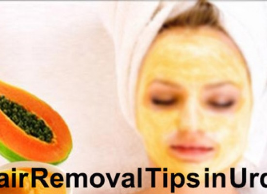 Beauty Tips: Hair Removal Tips For Face in Urdu at Home