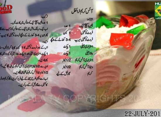 Ice Cream Trifle Eid Special Recipes by Food Diaries Masala TV