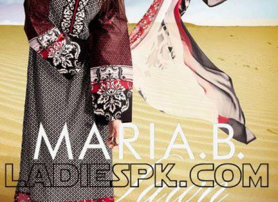 New Maria B Summer Lawn Designs 2013 for Women