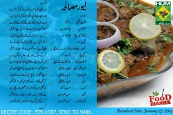 Liver Masala Recipe  Urdu & English by Rida Aftab Masala TV