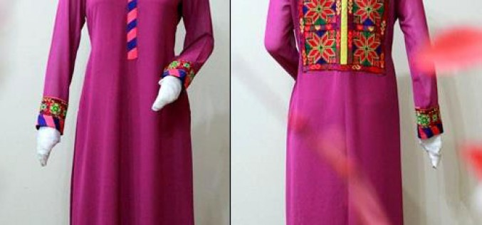 Long Women Kurta Design