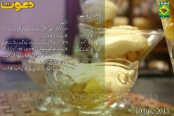 Mango Frozen Yogurt Urdu and English Recipe by Chef Zakir