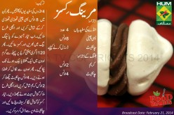 Meringue Kisses Recipe in Urdu English Zarnak Masala TV