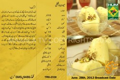Meva Bahar Kulfi Ramzan 2013 Iftar Urdu Recipe by Masala TV