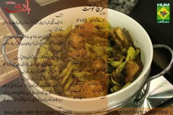 MIRCH GOSHT Recipe in Urdu by Zubaida Tariq Show Handi