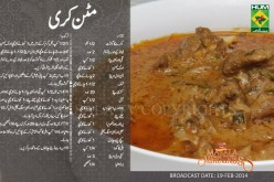 Mutton curry Recipe in Urdu,English by Masala Mornings