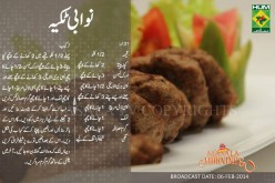 Nawabi tikya Recipe in Urdu, English by Masala Mornings