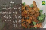 pudina chicken recipe in urduenglish by masala mornings 150x100 Chicken Tikka Karahi Shireen Anwer