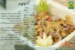 ragra chana chat by masala mornings urdu ramzan recipe 150x100 Mutton Paya Recipe by Shireen Anwer