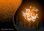 ramadan ramzan mubarak 2013 chand wallpaper sms wishes fb facebook 150x106 Ramadan Moon Sighting 2013 Ramzan Chand Mubarak Facebook Pics