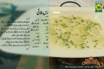 rasmalai 150x100 FRUIT CREAM COCKTAIL Recipe in Urdu Masala TV Zubaida Tariq