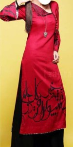 red and black zahra ahmad summer collection 2013 for ladies collared straight shirt 150x303 Womens Kurta Design 2013 Long Shirts Style For Girls Fashion