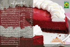 Red Velvet Cheesecake Recipe in Urdu,English by Masala TV