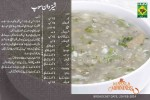 schezwan soup recipe in urduenglish by masala mornings 150x100 Chicken Tikka Karahi Shireen Anwer