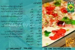 shahi eid sawaiyan seviyan recipe in urdu rida aftab masala tv 150x100 FRUIT CREAM COCKTAIL Recipe in Urdu Masala TV Zubaida Tariq