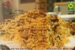 shahi korma biryani recipe in urdu by masala tv zubaida tariq 150x100 Cheese Burger Pizza Recipe in Urdu and English
