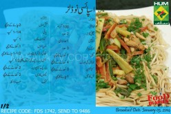 Noodles Recipe in Urdu & English by Zarnak Sidhwa Masala TV