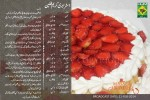 strawberry cream flan recipe in urduenglish masala mornings 150x100 Kashmiri Chai Recipe in Urdu by Zubaida Apa